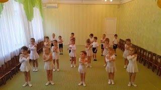 Танец Раз ладошка на занятии по ритмике