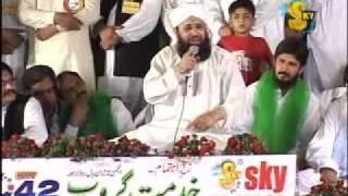 Har Waqt Tasawwur Mein Madinay Ki Gali Ho - Owais raza qadri