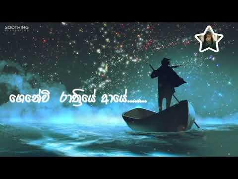 Sandaganawa Lyrics (Dhanith Sri)