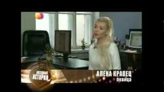 Звездные Истории Жанна Фриске / 16 февраля 2014 / телеканал Домашний