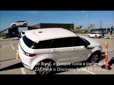 Inauguração da fábrica da Jaguar Land Rover em Itatiaia, RJ