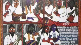 Lalon Geeti - Gune Pore Sharli Dofa (Karim Shah)