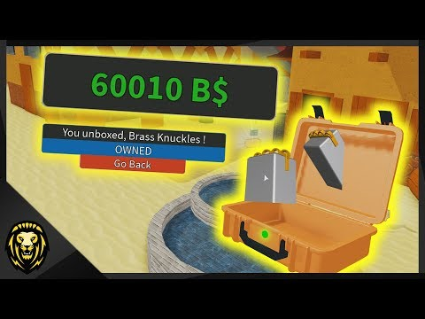i spent my 60,000 CREDITS in Arsenal (Roblox)