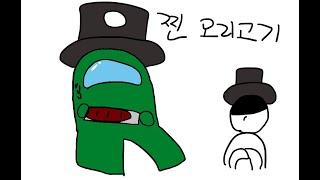 (이상한 만화)찐 오리고기(찐 햄 패러디)