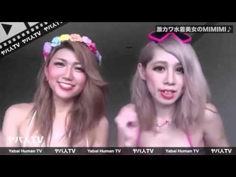 Twitter&Vine 水着美女のMIMIMIダンス チチ揺れにチンピク!【ヤバ人TV】