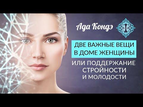 Орхидея Ванда купить Киев. Доступная цена в интернет магазине