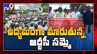 TSRTC workers' strike turns into state wide movement