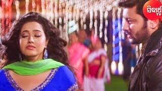 Odia Emotional Scene ଭାଗ୍ୟରେ ଥିଲେ ଏମିତି ପିଲା ମିଳେ Bhagya Re Thile Emiti Pila Mile