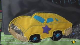 Кармашки для мальчиков - авто