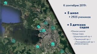 Смотреть видео Школы и детские сады Санкт-Петербурга. Что задумали власти? онлайн