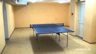 Оздоровительный центр Энергетик - теннис, Санатории Беларуси