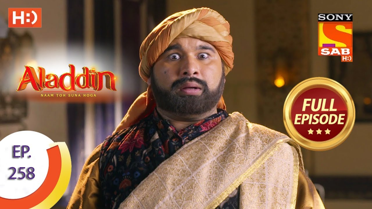 Download Aladdin - Ep 258 - Full Episode - 12th August, 2019