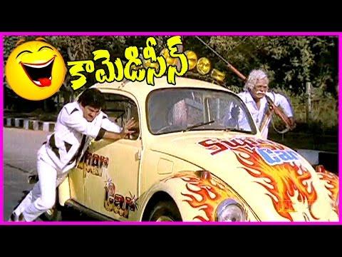Bamma Maata Bangaru Baata Climax Scenes - Telugu Comedy Movie   Super Car Scene