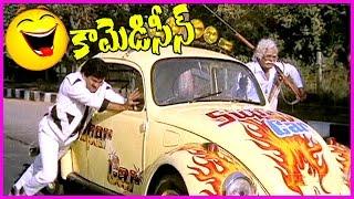 Bamma Maata Bangaru Baata Climax Scenes - Telugu Comedy Movie | Super Car Scene