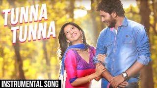 Tunna Tunna | New Instrumental Song 2017 | Chinar Mahesh | Vitthala Shappath Movie 2017