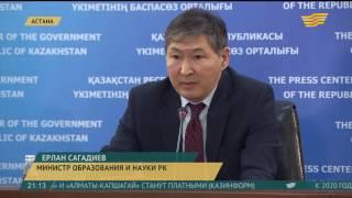 По объему домашнего задания Казахстан занимает 4 место из 65 стран мира