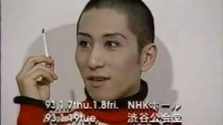 SOFT BALLET 04 MILLION MIRRORS 92.10/14 市川市文化会館 TV サポート...