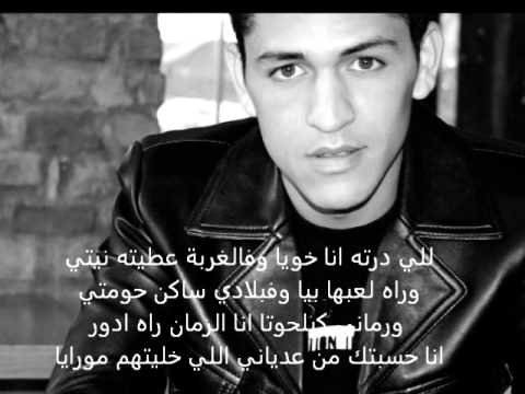music cheb younes mp3 ramadan