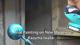 New Mugen -Test Painting- けん玉・新夢元の塗装