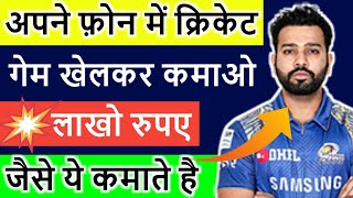 11Wickets New Cricket Fantasy League Game Earn Real Money   11Wickets Review