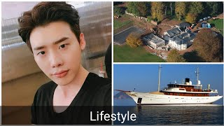 Lifestyle of Lee Jong-suk,Income,Networth,House,Car,Family,Bio