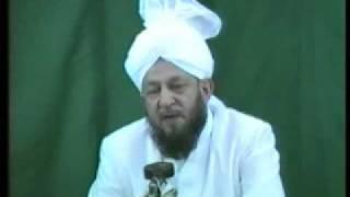 Belief in Allah and Human Nature - Part 2 (Urdu)