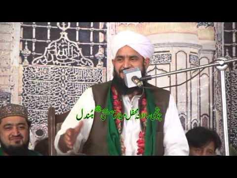 Qari Shahid Mehmood Chishti Off Gujrat Bian (Hundal)