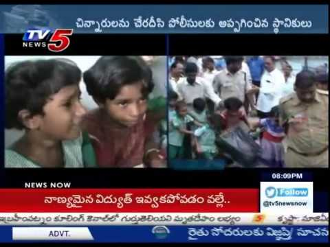 Childrens Harassed by Care And Share Charitable Trust : TV5 News