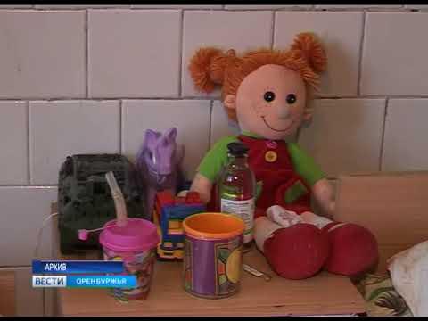 «Пищевая токсикоинфекция»: ясненским школьникам поставлен предварительный диагноз