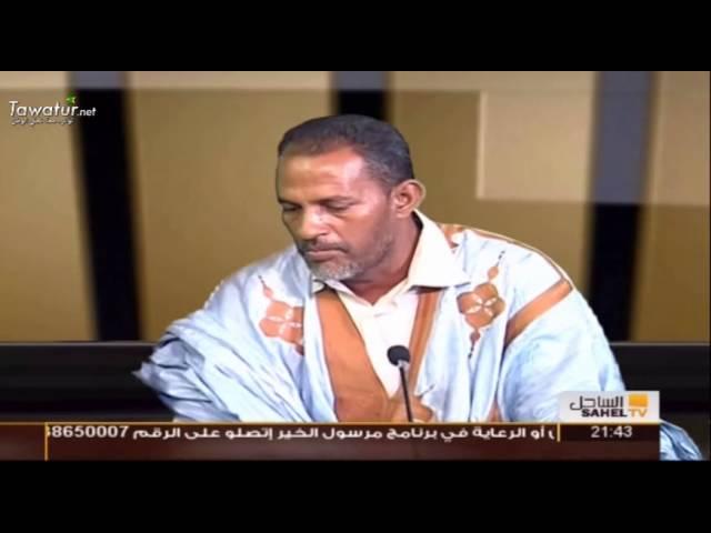 برنامج قراءة في الحدث على قناة الساحل حول تكريم وزارة التهذيب لعاملين في الحقل التربوي