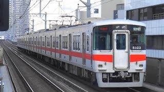 阪神本線今津駅を通過 山陽電車5000系5022Fの直通特急梅田行き