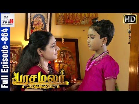 Pasamalar Tamil Serial | Episode 864 | 13th August 2016 | Pasamalar Full Episode | Home Movie Makers