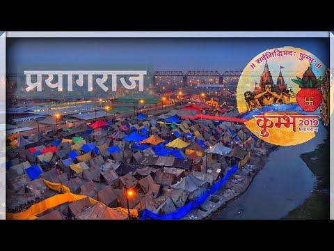 #Prayagraj Public reaction on Prayagraj