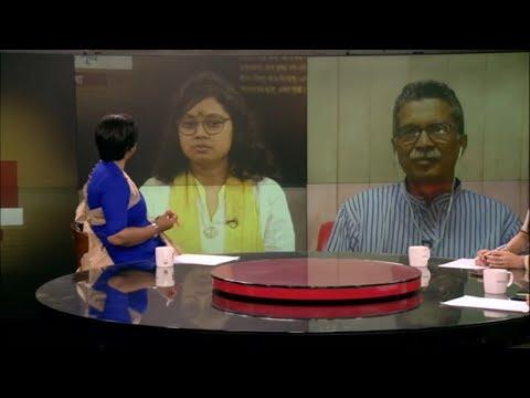পশ্চিমবঙ্গে মমতার হার বাংলাদেশে কোনো প্রভাব ফেলবে? | একাত্তর জার্নাল | Ekattor Journal | Ekattor TV