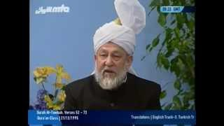 Tarjumatul Quran - Sura' al-Tawba [The Repentance]: 52-72.