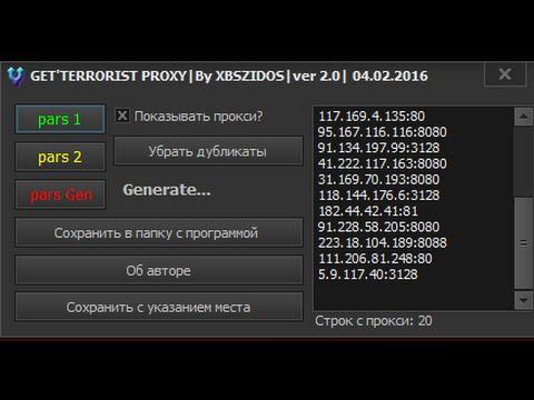 Проверка-прокси Онлайн прокси чекер Проверка приватных прокси