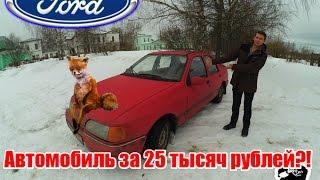 Opel kadett  идеальный авто за 25 тысяч рублей