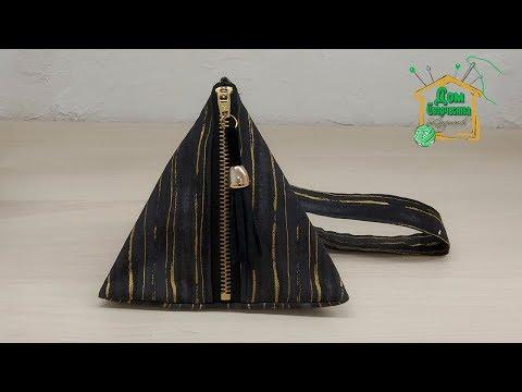 Сшить сумку / Треугольная косметичка своими руками / подробный мастер класс от SvG