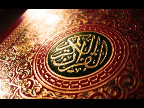001   Al Fatihah  The Opening    سورة الفاتحة  Quran Bangla