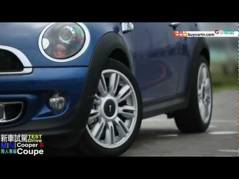 昂贵玩具MINI Cooper S Coupe