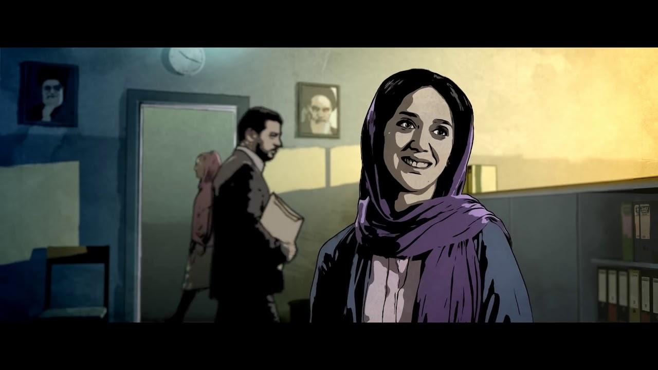 تهران تابو دانلود رایگان