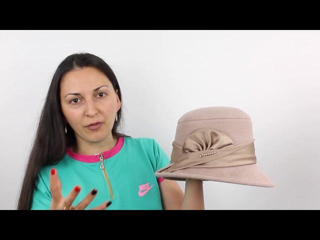 Шляпа, Вега Бежевая