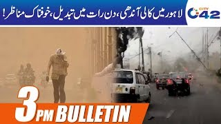 News Bulletin | 3:00pm | 15 June 2019 | City 42
