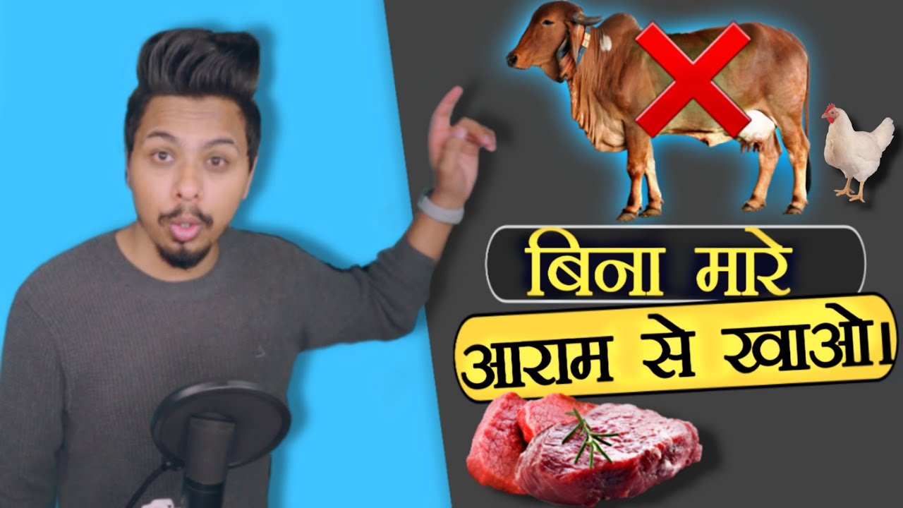 पहला Episode   Why Lab-Cultured Meat Might Save The World   LSL EP-1   [4K]