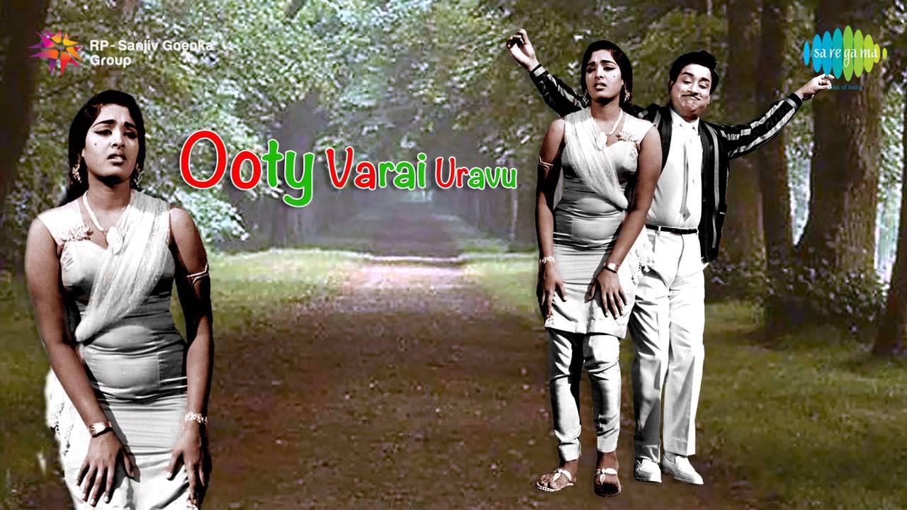 Ooty varai uravu mp3 songs free download tamilwire.
