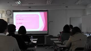 11月23日 15:00~16:30 「共感を得るための動画編集」2