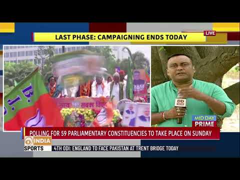 In Detail: Campaigning for the final phase of LS polls closes today