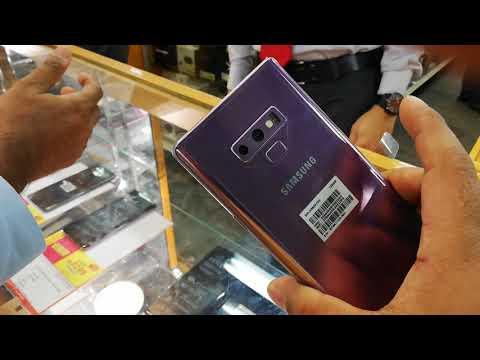Samsung Galaxy note 9 price Jarir bookstore Makkah - YouTube