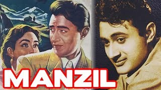 Manzil│Full Hindi Movie│Dev Anand, Nutan